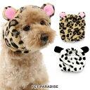 ペットパラダイス スヌード 【小型犬】| ベビー 超小型犬 小型犬 犬 スヌード おしゃれ 帽子
