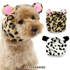 ペットパラダイス スヌード 【小型犬】 | ベビー 超小型犬 小型犬 犬 スヌード おしゃれ 帽子