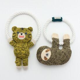 ペットパラダイス ロープ おもちゃ トイ | 犬 おもちゃ