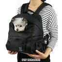 【送料無料】ペットパラダイス ワイドオープン ハグ&リュック【小型犬】| 犬 キャリーバッグ リュック ドッグ いぬ …