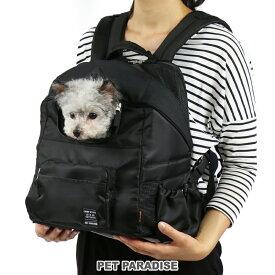 【月間限定送料無料】ワイドオープン ハグ&リュック 【小型犬】 | ショルダー おしゃれ かわいい 猫