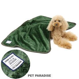 ペットパラダイス カーキ ブランケット(90×60cm)   ひざ掛け 膝掛け 暖かい あったか 防寒 防寒対策 秋 冬 秋冬 ふわふわ もこもこ 犬 猫 介護 おしゃれ かわいい ふわふわ