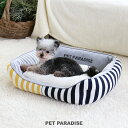 【2月限定送料無料】ペットパラダイス ボーダー 四角 カドラー ベッド(57×45cm) | 犬 猫 ベッド ベット ペットベッド マット ペットベット ハウス 小型犬 介護 おしゃれ かわいい ふわ