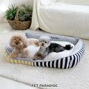 【期間限定送料無料】ペットパラダイス ボーダー 四角 カドラー ベッド(80×61cm)   犬 猫 ベッド ベット ペットベッド マット ペットベット ハウス 小型犬 介護 おしゃれ かわいい ふわ