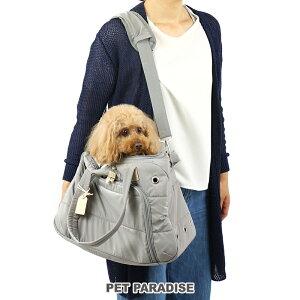 【月間限定送料無料】前面開き グレー キャリーバッグ 【小型犬】 | ショルダー おしゃれ かわいい 猫