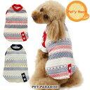 ペットパラダイス ペティヒート ぺティーヒート Tシャツ【小型犬】 | クリスマスプレゼント 犬の服 ドッグ いぬ イヌ …