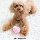 うさぎ たまご おもちゃ | おうちで遊ぼう おうち時間 犬 おもちゃ オモチャ ペットのおもちゃ ペットトイ 玩具 TOY 小型犬 かわいい おもしろ インスタ映え