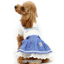 ペットパラダイス マリン スカート つなぎ【小型犬】 | レビューキャンペーン対象 犬 犬服 犬の服 ドッグウェア ドッグ ウェア ドッグウエア ペット ペット服 ペット用服 かわいい服 可愛い服 人気 おしゃれ 小型犬 超小型犬