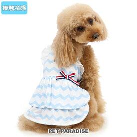 タッチワンクール 接触冷感 ワンピース【小型犬】   ひんやり 夏 涼感 冷却 吸水速乾 メール便可