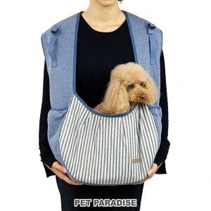 【月間限定送料無料】ボーダー 抱っこ スリング 【小型犬】 | ショルダー おしゃれ かわいい 猫