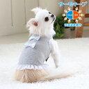 ペットパラダイス 小花 フリル サーモキープ Tシャツ 【小型犬】 | 快適温度維持 やわらか 伸縮性 快適温度 犬 犬服 …