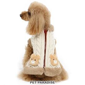 【クーポン利用で300円OFF】犬 服 秋冬 くま 背開き ニットベスト ベージュ【小型犬】 | 背中 開き ドッグウエア ドッグウエア いぬ イヌ おしゃれ かわいい