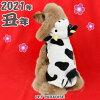 牛パーカー【小型犬】