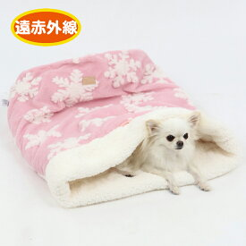遠赤外線 雪柄 筒型 寝袋 カドラー (42×70cm) | 暖かい あったか 保温 防寒 防寒対策 秋 冬 もこもこ ふわふわ 介護 おしゃれ かわいい