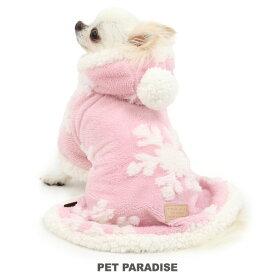 【ポイント10倍】犬 服 秋冬 雪柄 着る毛布 ピンク 【小型犬】   ドッグウエア ドッグウェア いぬ イヌ おしゃれ かわいい