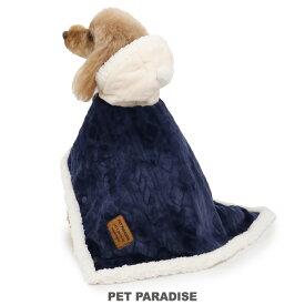 【クーポン利用で300円OFF】犬 服 秋冬 編み柄 着る毛布 ネイビー 【小型犬】   ドッグウエア ドッグウェア いぬ イヌ おしゃれ かわいい
