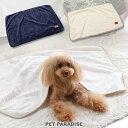 編み柄 ブランケット (90×60cm) | ひざかけ ステイマット 毛布 あったかフェア