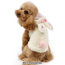 うさぎ なりきりパーカー 【小型犬】 | 兎 ウサギ ドッグウエア ドッグウエア 犬の服 ドッグ いぬ イヌ ドック 犬服 犬用品 ペット用品 おしゃれ かわいい メール便可