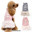犬 服 秋冬 リブワンピース 【小型犬】 | ドッグウエア ドッグウェア いぬ イヌ おしゃれ かわいい メール便可