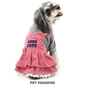 タウン スカートつなぎ 【小型犬】 | ドッグウエア ドッグウェア いぬ イヌ おしゃれ かわいい メール便可
