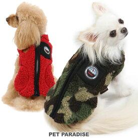 もこもこ 背開き ベスト 赤 迷彩【小型犬】 | ドッグウエア ドッグウェア いぬ イヌ おしゃれ かわいい キャラクター