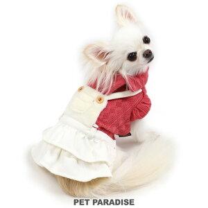 ボア もこもこ スカートつなぎ 【小型犬】 | ドッグウエア ドッグウェア いぬ イヌ おしゃれ かわいい メール便可