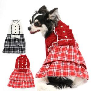 チェック柄 スカートつなぎ 【小型犬】 | ドッグウエア ドッグウェア いぬ イヌ おしゃれ かわいい メール便可