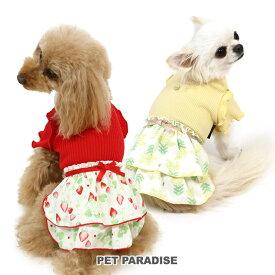 犬 服 春 リブ ワンピース 【小型犬】   ドッグウエア ドッグウェア イヌ おしゃれ かわいい メール便可