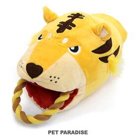 犬 おもちゃ トラ パペット おもちゃ | トイ TOY 虎 とら お正月 年賀状 干支 音が鳴る ぬいぐるみ ボール ロープ オモチャ 玩具 小型犬 おもちゃ 猫 かわいい おもしろ インスタ映え