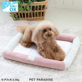 ペット ベッド 犬 ウォッシャブル 洗える カドラーベッド (57×45cm) 花柄   【8月限定送料無料】 犬 猫 ペットベット ハウス 小型犬 介護夏クッション