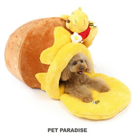 【マラソン限定送料無料】ペットパラダイス ディズニーくまのプーさん ハニーポットハウス| 犬 ハウス おしゃれ 室内 犬 ベッド ドーム ハウス 犬 ベッド ペットベット カドラーベットドッグソファ ドーム型 ペットベット カドラーベット