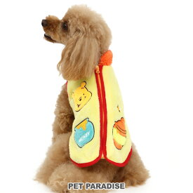 【クーポン利用で300円OFF】犬 服 秋冬 ディズニーくまのプーさん 背開き ボアベスト 黄色【小型犬】 | 背中 開き ドッグウエア ドッグウエア いぬ イヌ おしゃれ かわいい キャラクター