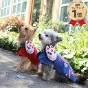 【期間限定送料無料】ペットパラダイス きつね お祭り 半被【小型犬】 夏祭り はっぴ ハッピ 夏用|