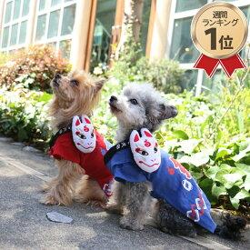 ペットパラダイス なりきりペッツ きつね お祭り 半被【小型犬】 夏祭り はっぴ ハッピ 夏用 
