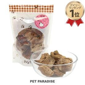 ペットパラダイス 犬 おやつ 国産 無添加 フリーズドライ 鶏レバー 40g | 犬オヤツ オヤツ 犬 犬用 ペット 鶏肉 チキン