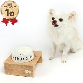 ペットパラダイス 木製フードテーブル【小】(フードボウル別売り) | テーブル 食事台 給餌 台 犬 ねこ ナチュラル おしゃれ かわいい