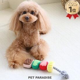 BBQ串 ロープ おもちゃ | おうちで遊ぼう おうち時間 犬 おもちゃ オモチャ ペットのおもちゃ ペットトイ 玩具 TOY 小型犬 かわいい おもしろ インスタ映え