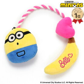 ミニオン オットー ロープ おもちゃ | おうちであそぼう おうち時間 お家遊び 音が鳴る 玩具 TOY 小型犬 かわいい おもしろ インスタ映え