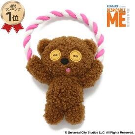 ミニオン ティム ロープ おもちゃ トイ | おうちで遊ぼう おうち時間 犬 おもちゃ オモチャ ペットのおもちゃ ペットトイ 玩具 TOY 小型犬 かわいい おもしろ インスタ映え