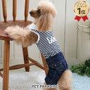 【ポイント10倍】Lee タンクトップ イン パンツつなぎ【小型犬】 | ドッグウエア ドッグウエア いぬ イヌ おしゃれ か…