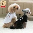 スヌーピー フレンズ お揃い Tシャツ(黒・白)【小型犬】 | キャラクター おそろい メール便可
