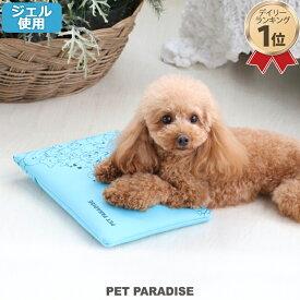 やわらか アイス枕 | ひんやり マット犬 猫 マット ベッド 犬用 冷却 夏ひんやり 洗える 夏用 涼しい 枕 ひんやり ジェルマット 熱中症対策