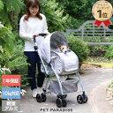 送料無料 3WAY ハンドフル ペットカート   1年保障 多頭用 折り畳み 猫 ペットバギー