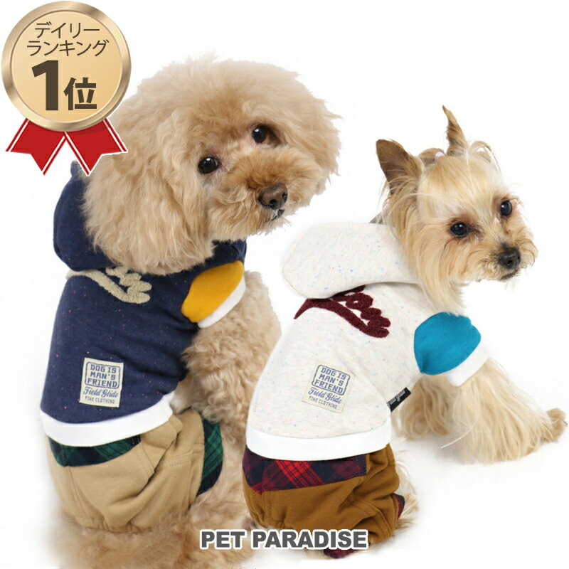 ☆SALE☆ペットパラダイス フィールドグライド ネップ入パンツつなぎ 【小型犬】| 犬服 犬の服 犬 服 ペットウエア ベビー 超小型犬 小型犬【返品交換不可】
