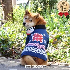 狛犬 お祭り 法被 【中・大型犬】 | かわいい服 可愛い服 人気 おしゃれ 全開 夏祭り ゆかた 夏用