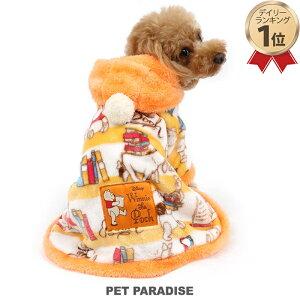 【クーポン利用で300円OFF】犬 服 秋冬 ディズニー くまのプーさん 着る毛布 【小型犬】 ブック柄 | ドッグウエア ドッグウェア いぬ イヌ おしゃれ かわいい キャラクター
