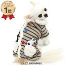 ペットパラダイス リサとガスパール ボーダー ダブルフェイス ロンパース【小型犬】 | ドッグウエア ドッグウエア 犬…