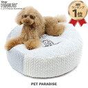 ★ランキング1位入賞★ペットパラダイス スヌーピー デイリーライフ クッション(直径60cm)| 犬 ベッド カドラー