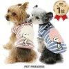 ペットパラダイススヌーピーアフロトレーナー【小型犬】|犬服犬服ペットウエアペットウェアドッグウェア超小型犬小型犬