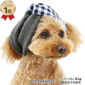 ペットパラダイス スヌーピー スヌード | ベビー 超小型犬 小型犬 キャラクター 犬 スヌード おしゃれ 帽子 ヘアバンド